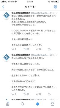 唐澤貴洋ポエム1