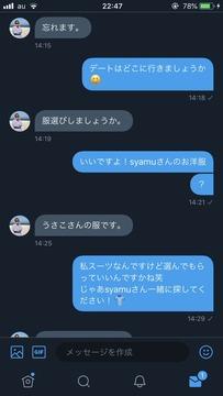 syamu精スプ47