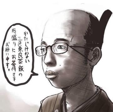 チーズ牛丼顔イケメン