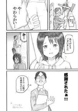 kimoota4