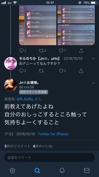 長尾里佳おねショタ荒野行動1