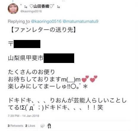 りおん ファンタジー fc2