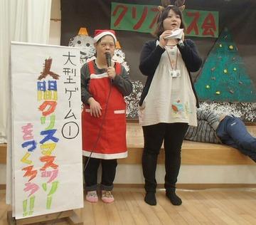 ガイジクリスマス会