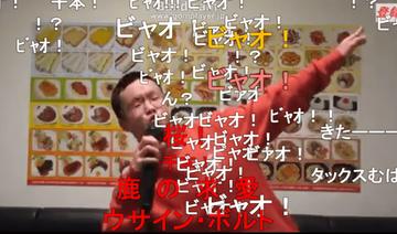 syamu千本桜