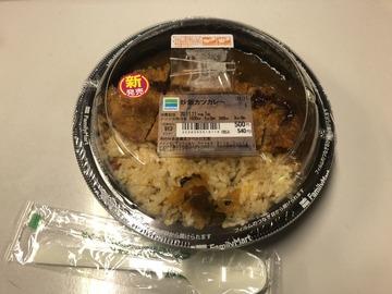 炒飯カツカレー
