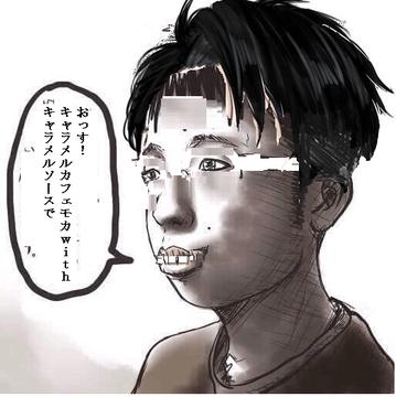 陰キャ牛丼