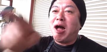 【動画】ホリエモン生配信で煽られてキレててワロタw