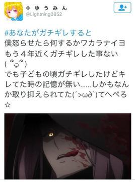 アニメアイコンイキリオタク