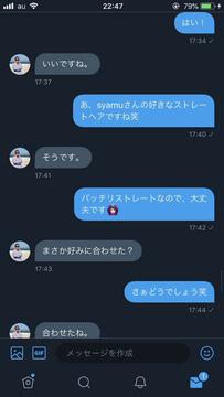 syamu精スプ15