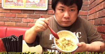 あいぽんチーズ牛丼3