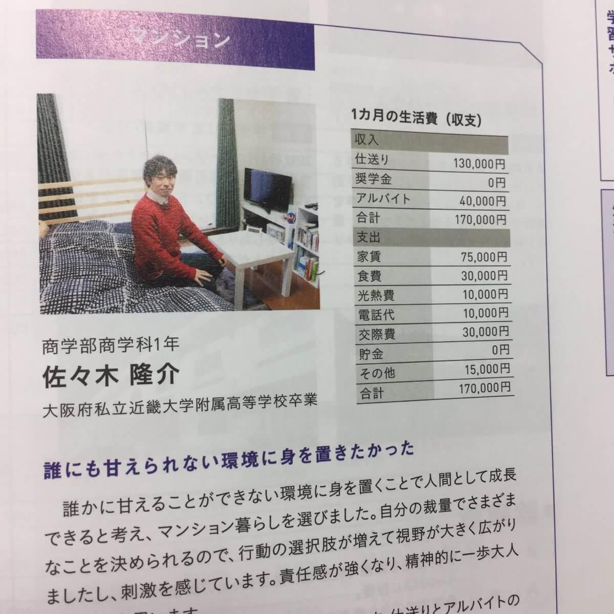 https://livedoor.blogimg.jp/oomonoyoutuber/imgs/9/a/9af595df.jpg