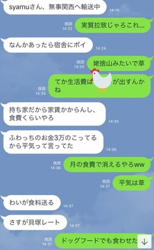 あず希syamu1