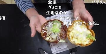 syamuハンバーガー中身
