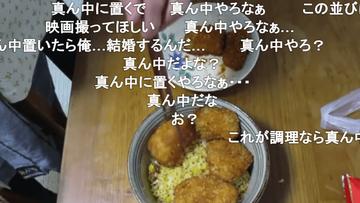 syamuカツカレー炒飯