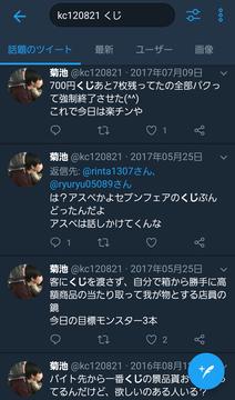 菊池智貴5