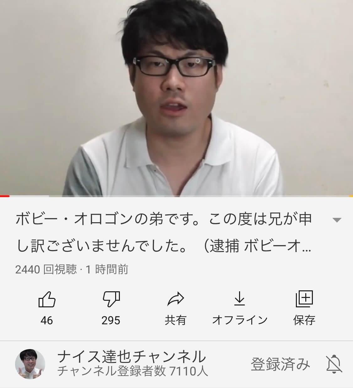速報 ゴミ youtuber 大物