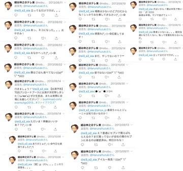 細谷伸之twitter精スプ1