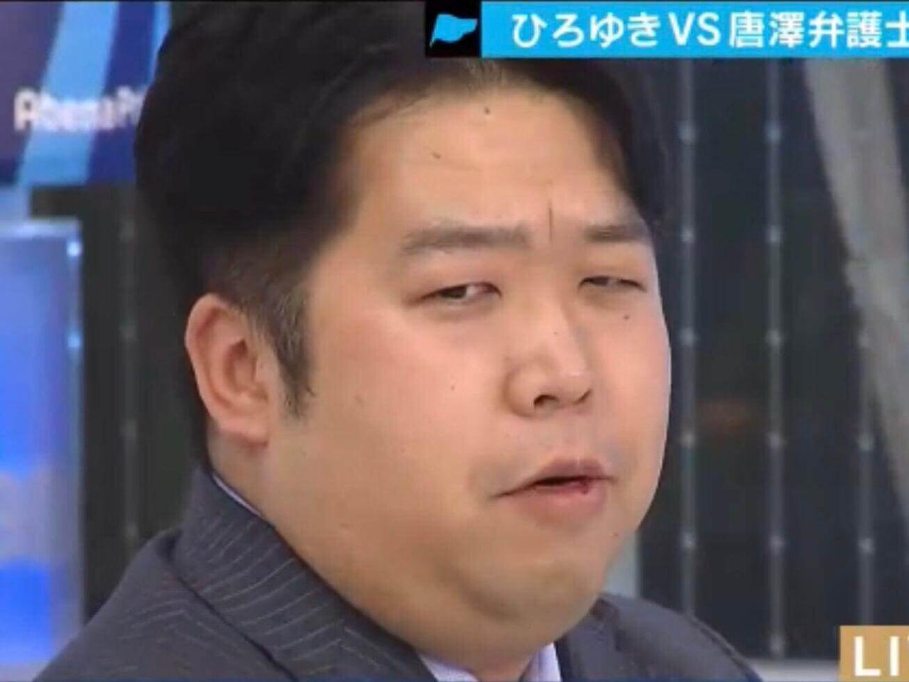 唐澤貴洋はなぜ炎上したのか無能が弁護士になった結果w 大物