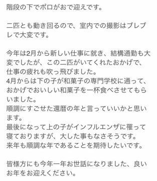 岡尚大父ブログ