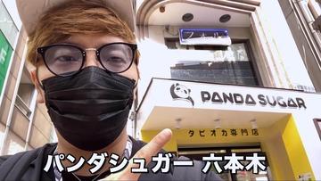 ヒカキン黒マスク