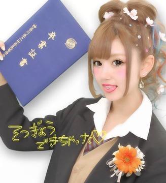 田奈高校卒業式女子高生3