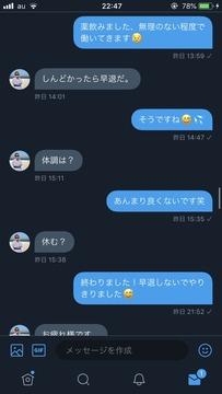syamu精スプ37