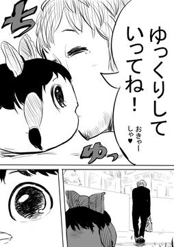 ゆ虐漫画13