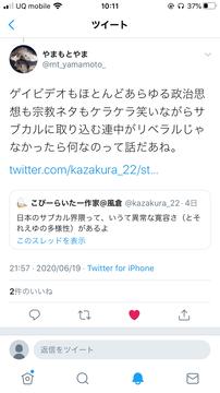 キモオタ1