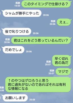 中日帽子エアガンニキ (1)