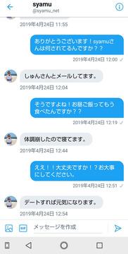 syamu精スプ2