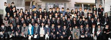 N高校生徒