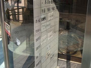 syamuひきこもり支援施設2
