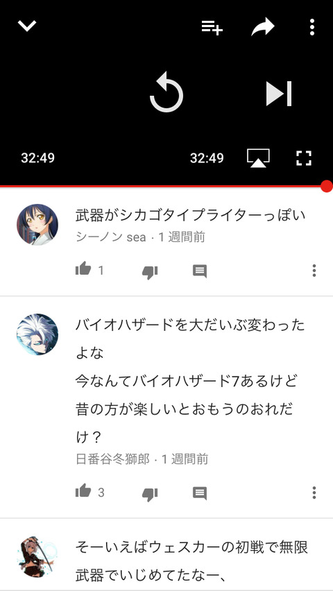 yQk6tcy
