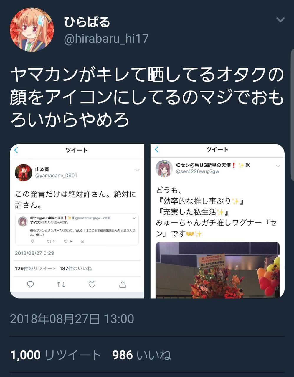 「ヤマカン」山本寛監督が廃業宣言 「自分 ...