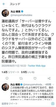 大物 youtuber 速報