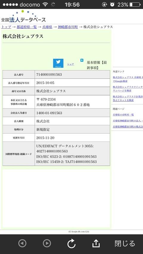 880cc48b-s