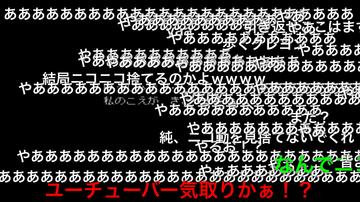加藤純一ニコニコ動画2