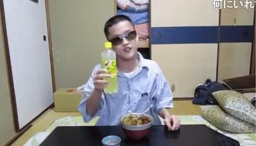syamuCCレモン