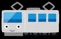電車とか好きそう