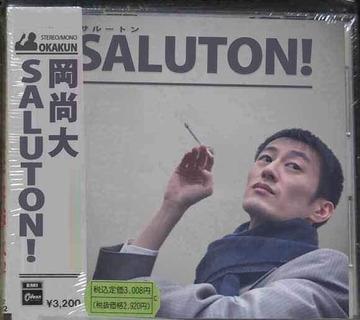 岡尚大cd