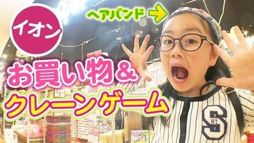 ひまひまチャンネル