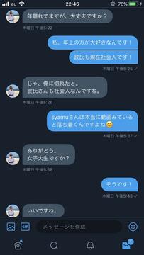 syamu精スプ4