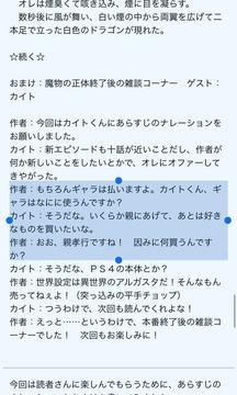 syamu小説