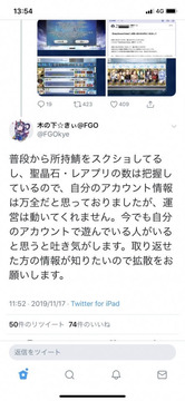 fgoイキリ鯖太郎