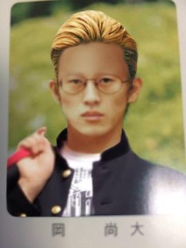 岡尚大ヤンキー