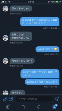 syamu精スプ23
