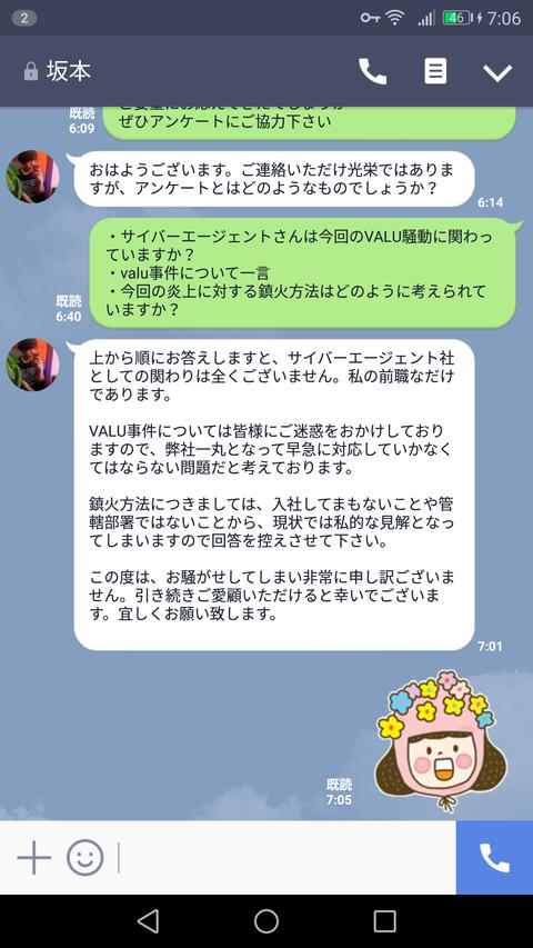 坂本悠記5
