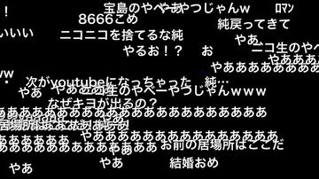 加藤純一ニコニコ動画4