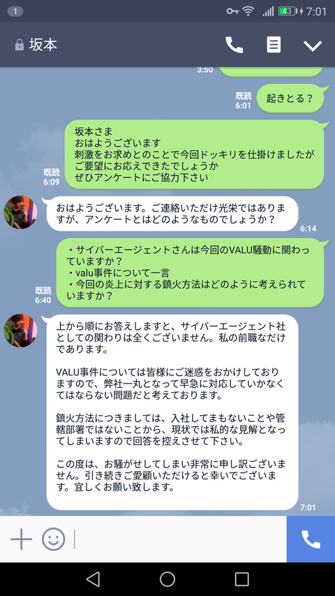 坂本悠記4