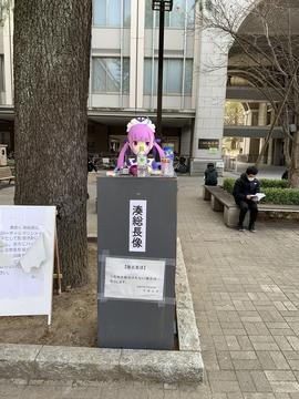 湊あくあ京都大学